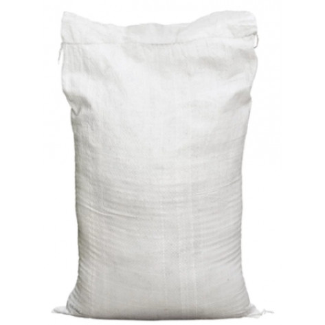 Nutrient Bag - Actual Product May Vary in Appearance