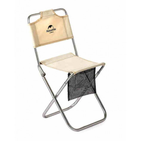 Naturehike Ultralight Folding Stool with Back - Tan