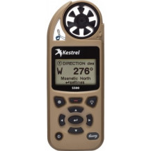 Kestrel 5500 Handheld Weather Meter, TAN
