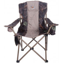 Afritrail Wildebeest Camo Padded Chair w- Cooler Bag - 150kg