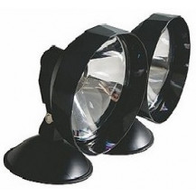 Gamepro Halogen Spotlights w/ 175 mm Reflector 2 Filters & Harness + 2 55W Globes - 100W