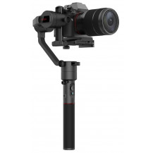 Xtreme Xccessories Hohem Isteady Gear Stabilzer Gimbal For DSLR - CAMERA NOT INCLUDED