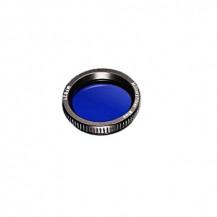 Jetbeam Flashlight Filter for 3M Pro - 37.5mm, Blue