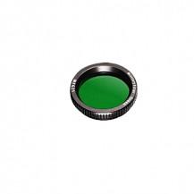 Jetbeam Flashlight Filter for 3M Pro - 37.5mm, Green