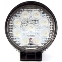 Lumeno Flood Beam Spot Light - 1620 Lumen / 55m