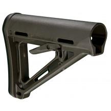 Magpul Moe Slim Line Carbine Stock - Mil-spec, Black