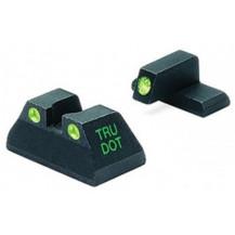 Meprolight Heckler & Koch Tru-Dot Night Sight (TD USP full size fixed set) (Green)