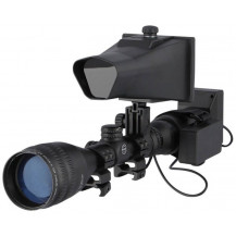 NiteSite Wolf Infrared Night Vision System - 300m - Scope NOT included