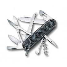 Victorinox Huntsman Swiss Army Knife - Grey Camouflage, 91Mm