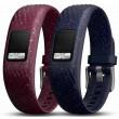 Garmin Vivofit 4 Bands Bundle - S/M, Merlot & Navy Speckle - Vivofit Devices NOT Included