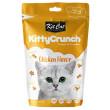Kit Cat Kitty Crunch Chicken Flavoured Cat Treats - 60g, 12 Pack/Display Box