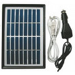 GamePro Ultratec Black Lil Bud Rechargeable Emergency LED Solar Kit - MS5055