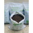 Superfrass Organic Craft Soil Additive - 15dcm3 3